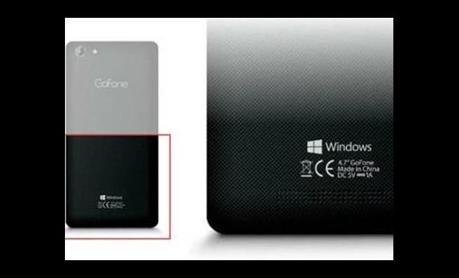Microsoft'tan isim değişikliği