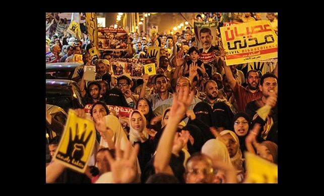 Mısır'da Sivil İsyan Çağrısı