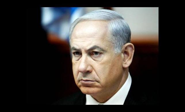 ''İran İsrail'i yok eder''