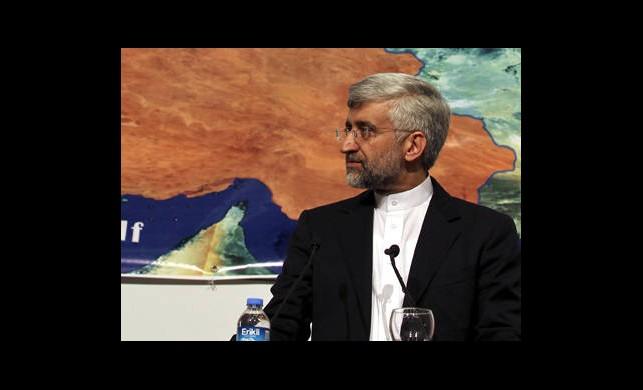 2. Nükleer Müzakereler Bağdat'ta