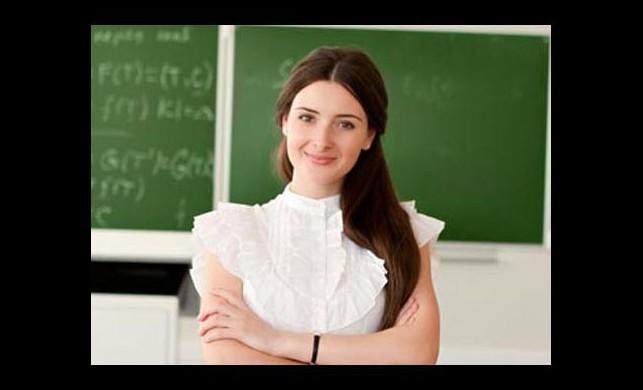 MEBBİS öğretmen yer değiştirme sonuçları