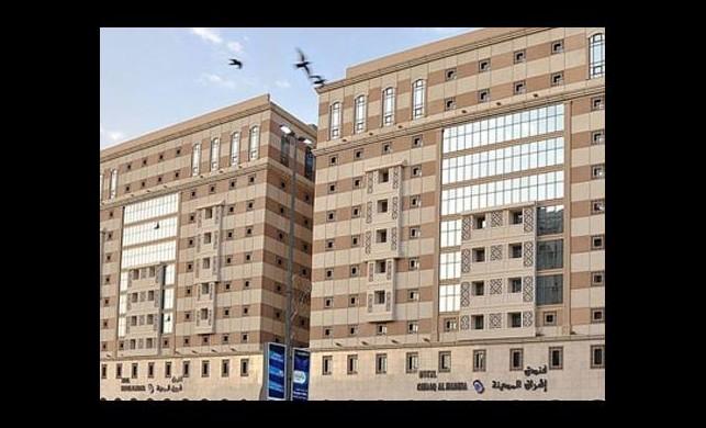 Otel'de yangın: 17 ölü, 130 yaralı