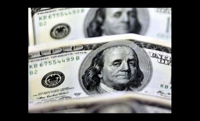 ABD bütçe açığı rakamlarını açıkladı!