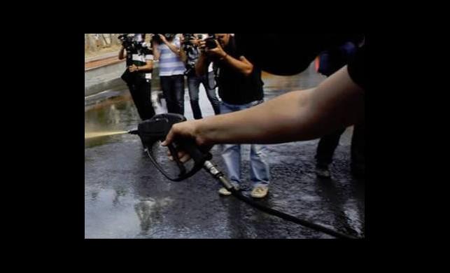 AK Parti'den Gezi Parkı Hamlesi!