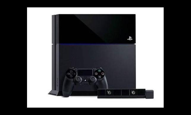 Playstation 4'ü hacklendi!