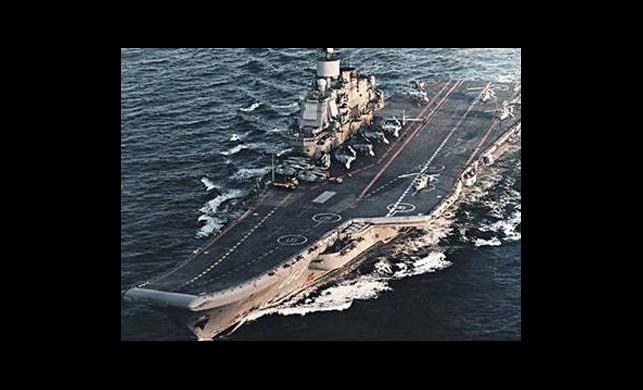 Rus Savaş Gemisi Suriye Yolunda