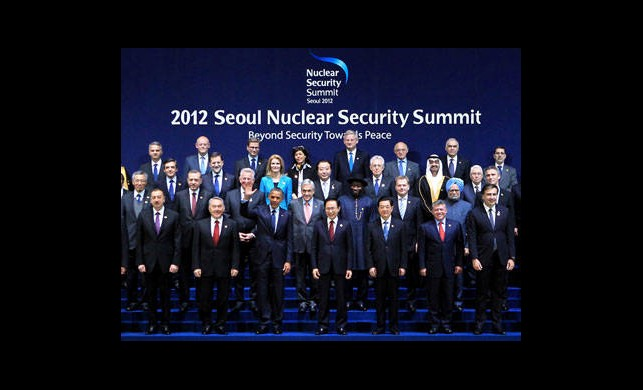 Başbakan Seul'de