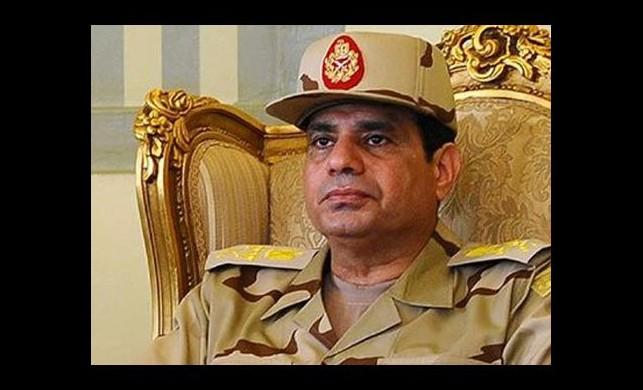 Mısır'da Genelkurmay Başkanı Sisi istifa etti
