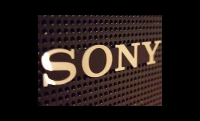 Sony ABD'deki Genel Merkezini Satıyor