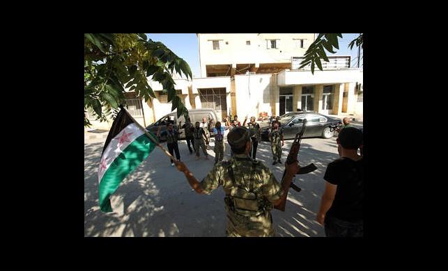ABD Suriye'de SMDK'yı Resmen Tanıdı