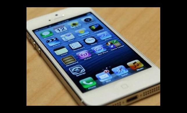 iPhone'dan Yılbaşı Sürprizi