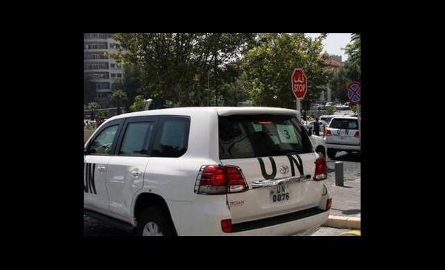 Suriye'de BM Konvoyuna Saldırı!