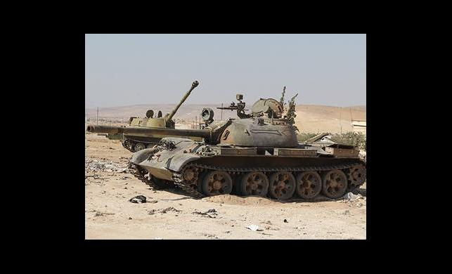Suriye'nin Köylerinde Toplu Katliam İddiası