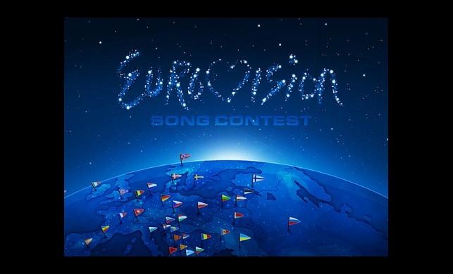 Eurovision Şarkı Yarışması'nda Sürpriz Öneri