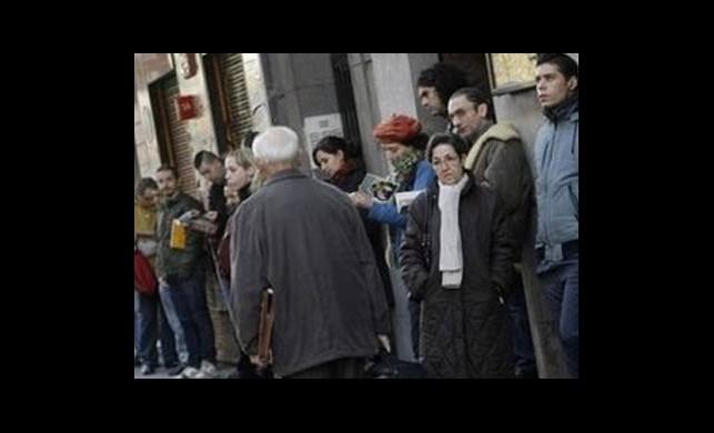 İşsize 6.2 Milyar Lira