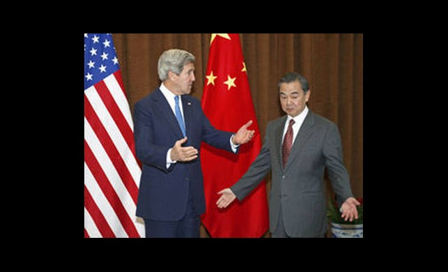 ABD Çin'den Yardım İstedi!