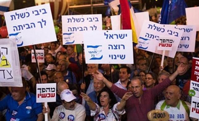 İsrail'de on binler yürüdü