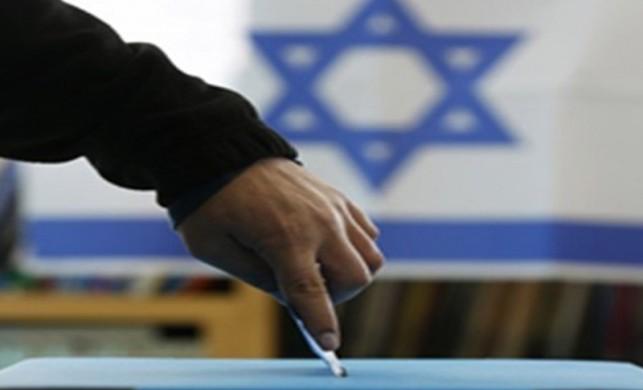 İsrail'de seçim sonuçları gelmeye başladı!