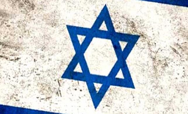İsrail'de büyük hüsran!