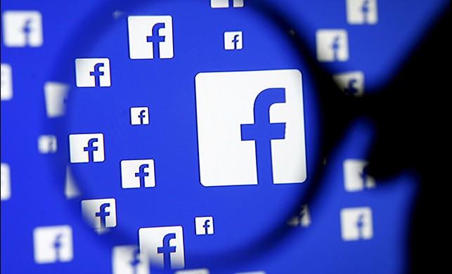 Facebook'ta öldüren hata!