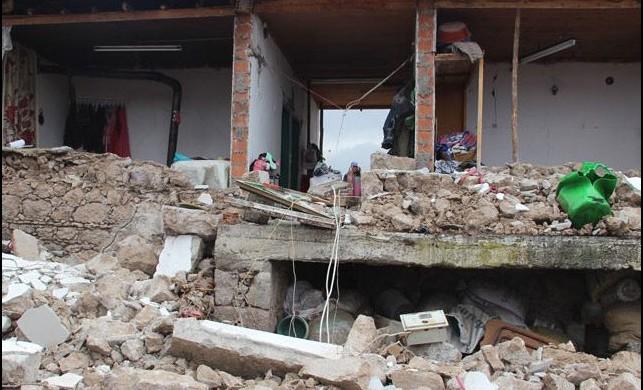 Çanakkale'de sabah saatlerinde peş peşe depremler