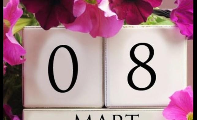 En yeni 8 Mart Dünya Kadınlar Günü mesajları ve sözleri! 8 Mart 2019 Dünya Kadınlar Günü