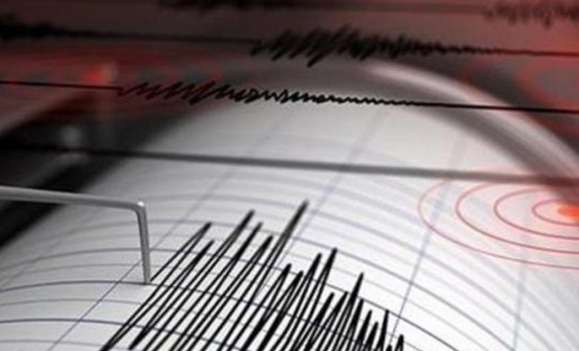Marmara'da deprem... İstanbul'da da hissedildi