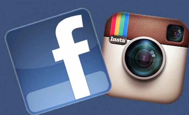 İnstagram ve Facebook'a girilemiyor! Facebook ve İnstagram neden açılmıyor? 13 mart 2019