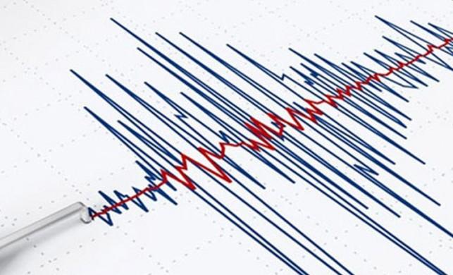 Son dakika... Van'da 4.1 büyüklüğünde deprem meydana geldi
