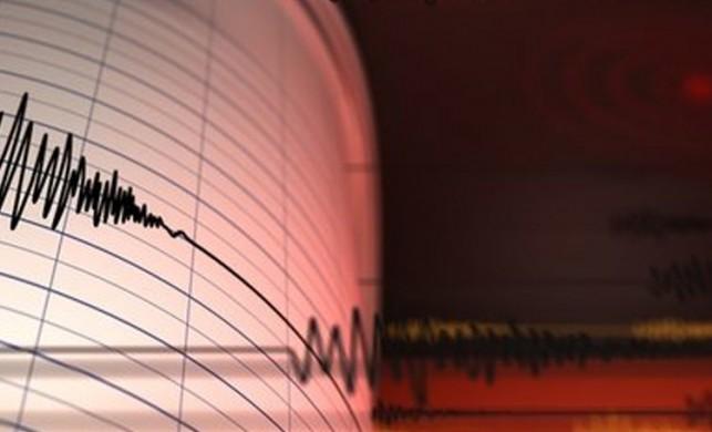 Denizli'de deprem! Son deprem nerede oldu? Son dakika!