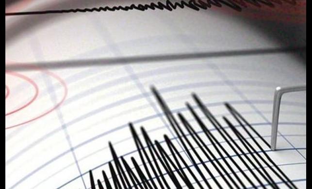Büyük panik! Malatya'da peş peşe 3 deprem