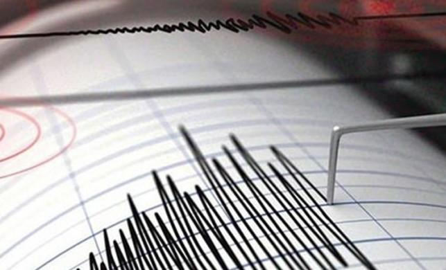 Marmara Denizi'nde deprem! Deprem nerede oldu? Son depremler