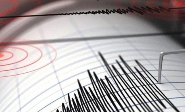 Denizli'de 4, 1 büyüklüğünde deprem!
