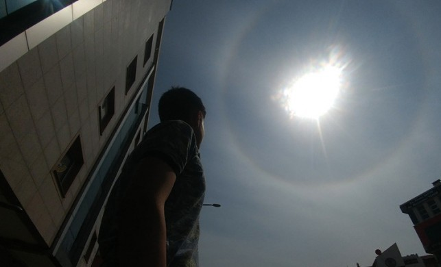 Gökyüzündeki ilginç görüntü dikkat çekti