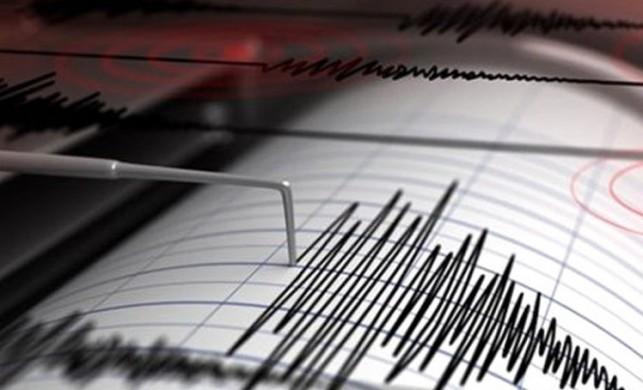 Denizli'de 4.9 büyüklüğünde deprem meydana geldi