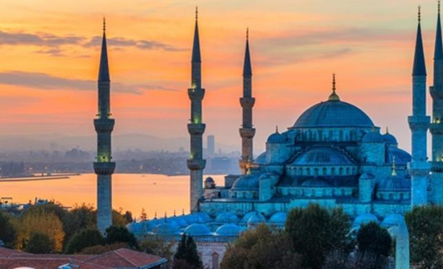 Ramazan ayı ne zaman başlıyor? 2019 Ramazan ayı