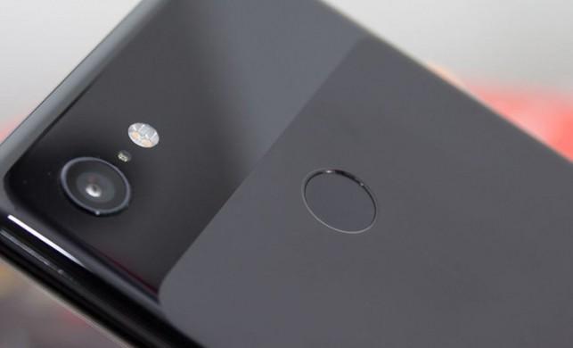 Google'ın yeni telefonu onaylandı!
