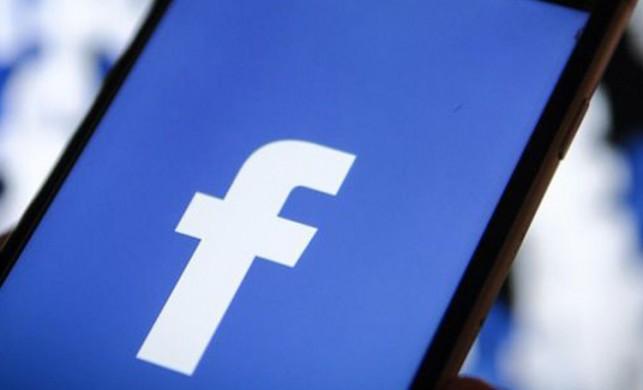 Facebook'ta kredi kartı bilgileriniz satılıyor olabilir!