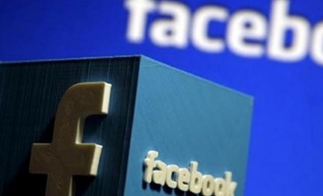 Whatsapp, Facebook ve Instagram çöktü mü, neden girilmiyor? 14 Nisan Facebook sorunu