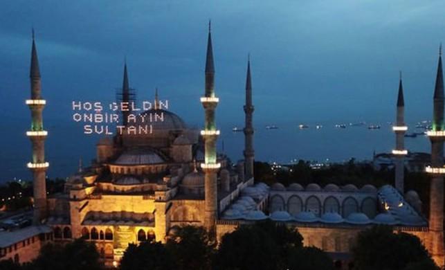 7 Mayıs İstanbul iftar saat kaçta? 7 Mayıs Salı İstanbul İftar vakti