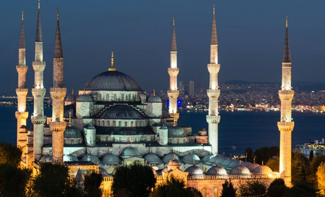 8 Mayıs İstanbul iftar saat kaçta? 8 Mayıs İstanbul iftar vakti