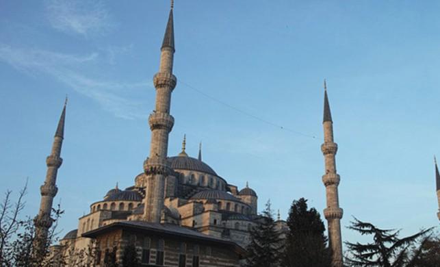 11 Mayıs İstanbul'da iftar saat kaçta? İstanbul iftar vakti