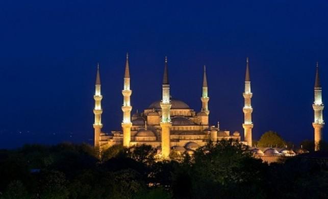 13 Mayıs İstanbul'da iftar saat kaçta? İstanbul iftar vakti