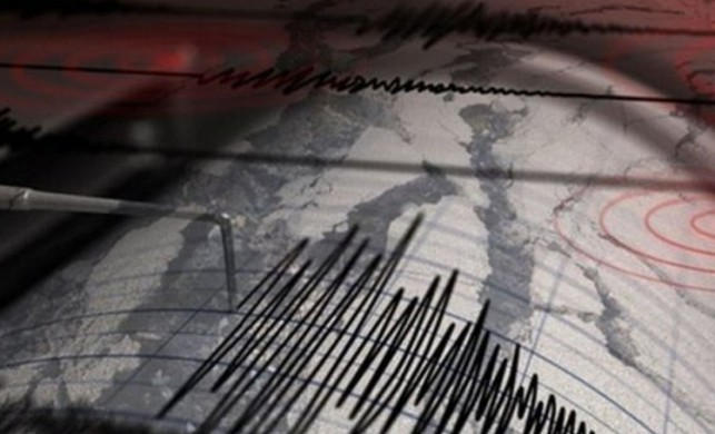 Manisa Kırkağaç'ta deprem!