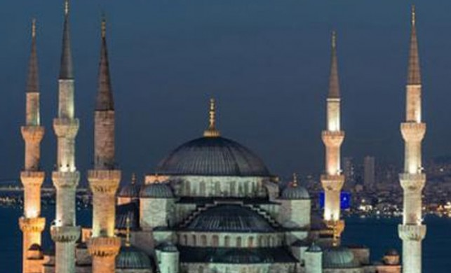 14 Mayıs salı İstanbul'da iftar saat kaçta?
