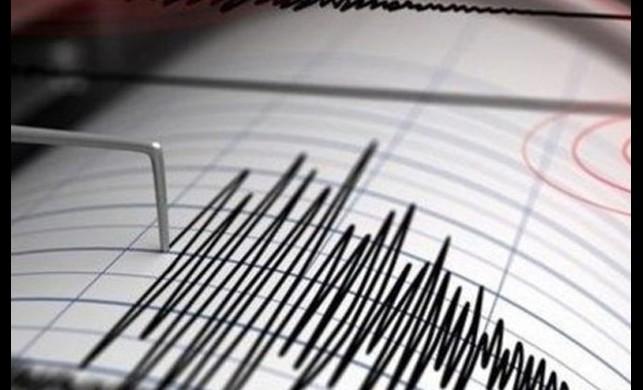 Son dakika... Marmara Denizi'nde deprem!