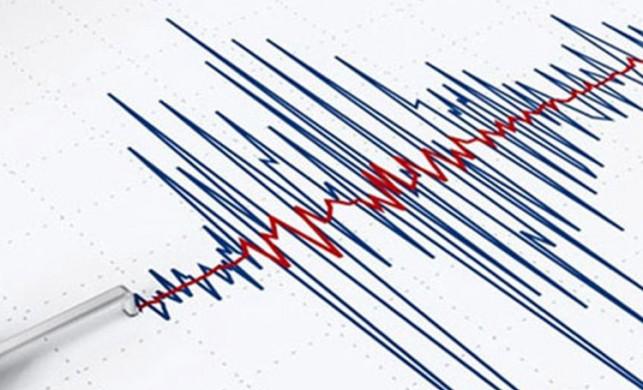 Ankara'da 3, 5 büyüklüğünde deprem