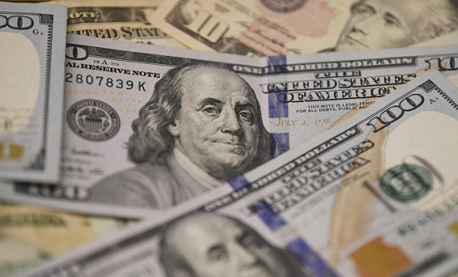 Dolarda son durum ne? (2 Ağustos 2019)