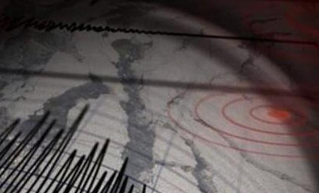 Ankara ve Denizli'de korkutan depremler