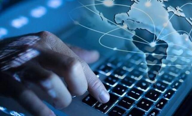 Dünyanın en hızlı internetine sahip ülkeler sıralaması değişti